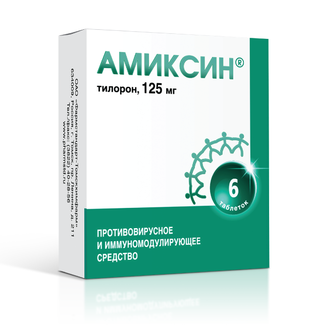 противовирусный препарат 2016