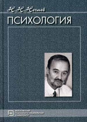 free новый ной пер с