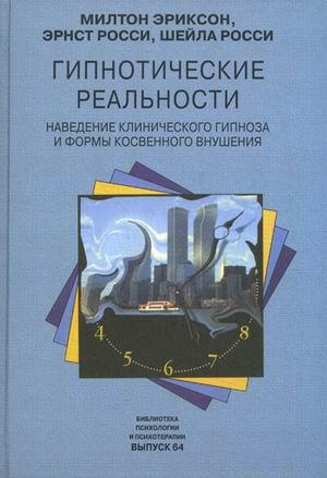 Стивен эриксонмалазанская книга павших